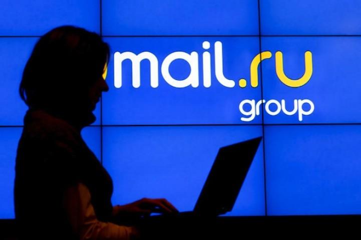 Hackerlar 25 Milyon Hesabın Bilgisini Çaldı