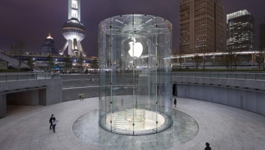 Apple'dan 45 Milyon Dolarlık Arge Merkezi