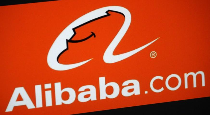 Alibaba Bekarlar Gününde Rekor Kırdı